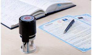 Регистрация прав и сделок